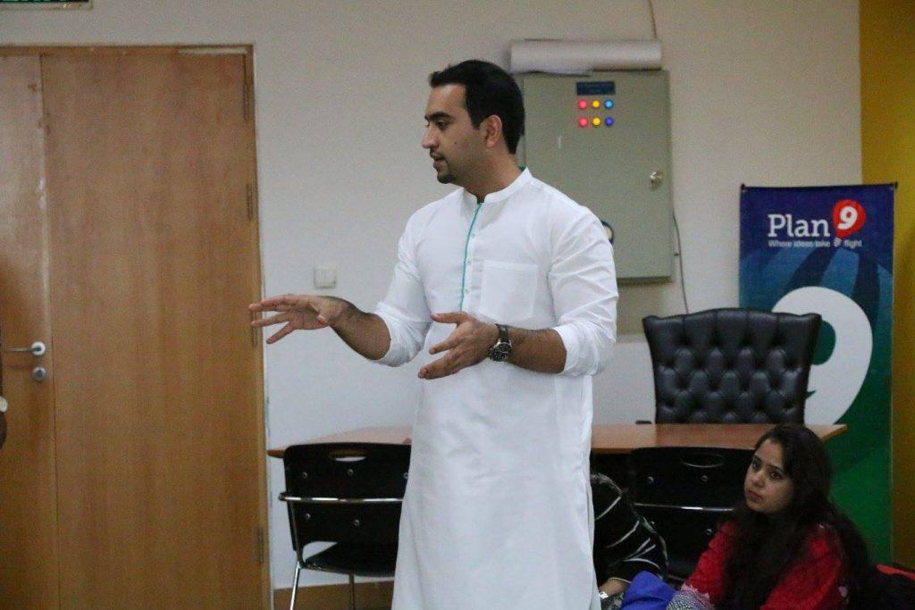 Nabeel A Qadeer - Program Director PITB