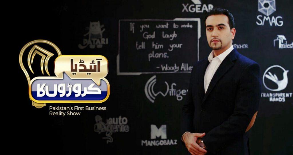 nabeel-qadeer-idea-croron-ka-hello-pakistan-freshstartpk-onlinepr-startups