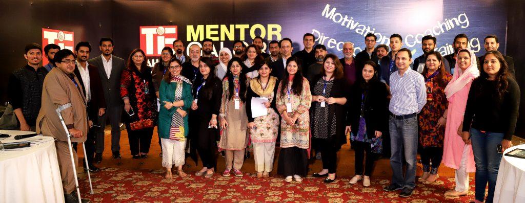 freshstartpk-onlinepr-startups-lahore-startups-freshstartpk-onlinepr-startups-pakistan