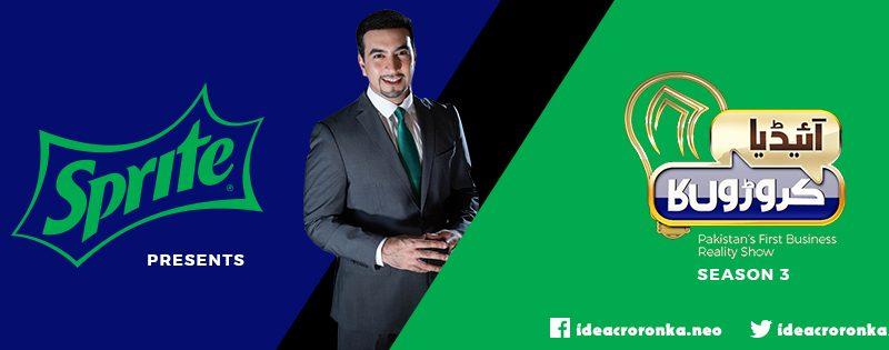 nabeel-qadeer-innovation-district-92-id92-sprite-idea-croron-ka