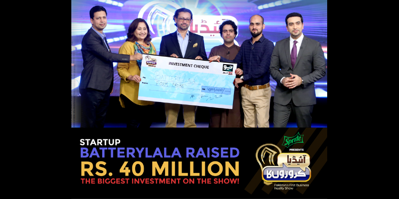 batterylala-ick-idea-croron-ka-investment-40million-rupees-show-sharktank-pakistan