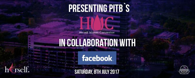 Presenting HWC